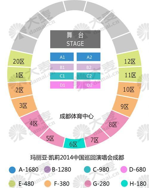 70542_seat_DaMaiwater