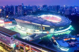Hongkou-Football-Stadium