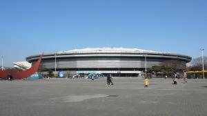 Seoul_Olympic_Park_1st_Gym
